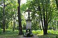 Пам'ятник воїнам ОУН-УПА.jpg