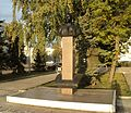 Памятник Ю.В. Романенко.jpg