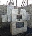 Памятник жертвам политических репрессий (2).jpg