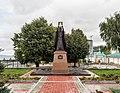 Памятник святителю Гурию Казанскому.jpg