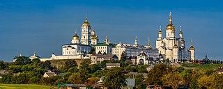 Pochaiv City in Ternopil Oblast, Ukraine