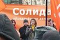 Первый митинг движения Солидарность (57).JPG