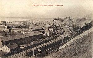 Motovilikha Plants - Motovilikha Plants in 1917