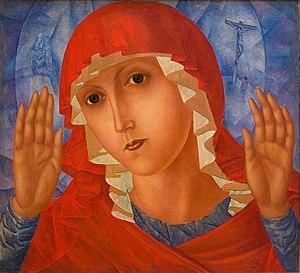 Петров-Водкин - Богоматерь Умиление злых сердец (1914-1915).jpg
