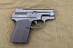 Пистолет самозарядный специальный ПСС - Танковому Биатлону-2014 01.jpg