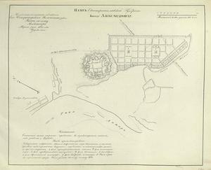План города Александровска 1823 года