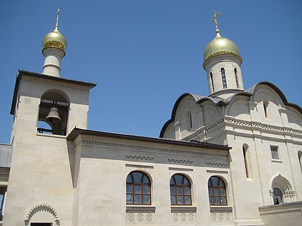 Holy Cross Russian Orthodox Church consecrated in 2017