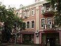 Прибутковий будинок торговця Ліща.JPG