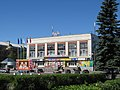 Радуга - panoramio - Александр Спиридонов (3).jpg