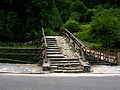 Римски мост (2836594194).jpg