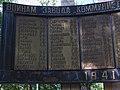 Робітникам і службовцям заводу Комуніст, що загинули у ВВВ 02.JPG