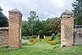 Самчики сад 2.jpg