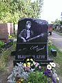 Сергей Богаев (могила).jpg