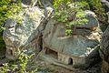 Скелі Довбуша. Вид гори.jpg