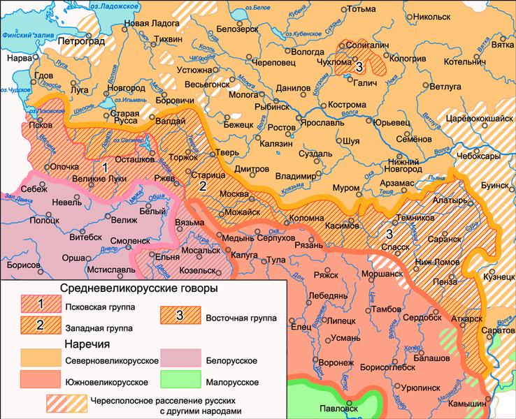 File:Среднерусские-говоры-1914-года.png