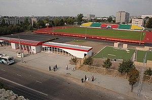 Spartak Stadium (Bobruisk) - Image: Стадион Спартак (Бобруйск)