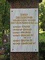Стрельна. Мемориал на Стрельнинском кладбище 05.jpg
