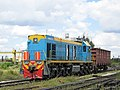 ТЭМ18ДМ-3123, Казахстан, Карагандинская область, станция Распорядительная (Trainpix 138610).jpg