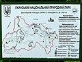 Ужанський національний природний парк, мапа парку.JPG