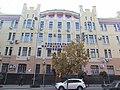 Україна, Харків, вул. Пушкінська, 53 НФУ фото 10.JPG