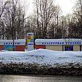 Улица Ленина, Апатиты - panoramio (1).jpg