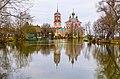 Церковь Сорока Мучеников Севастийских.jpg