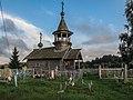 Часовня Илии пророка деревня Пяльма 2, Пудожский район, Карелия.jpg