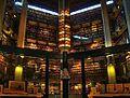 Читальный зал ЮКО.jpg
