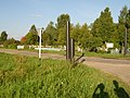 Шоядурское кладбище - panoramio - Konstantin Pečaļka.jpg