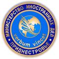 Эмблема МИД ПМР.png