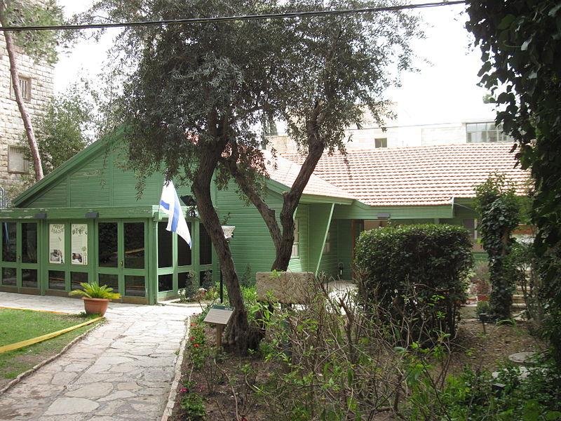 בית יצחק בן צבי