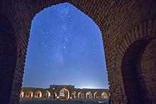 کاروانسرای ساسانی دیرگچین از جاذبه های گردشگری استان قم