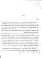 فرهنگ آبادیهای کشور - آمل.pdf
