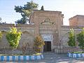 مدرسه سعیدیه ارسنجان.jpg