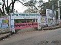 হবিগঞ্জ সরকারি উচ্চ বিদ্যালয়.jpg