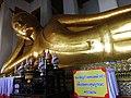วัดราชโอรสารามราชวรวิหาร เขตจอมทอง กรุงเทพมหานคร (31).jpg