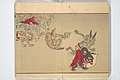 『暁斎百鬼画談』-Kyōsai's Pictures of One Hundred Demons (Kyōsai hyakki gadan) MET 2013 767 24.jpg