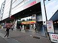 デイリーヤマザキ新横浜駅前店 - panoramio.jpg