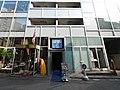 ヴィレッジヴァンガード お茶の水店 - panoramio.jpg