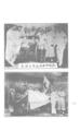 中國紅十字會歷史照片082.png