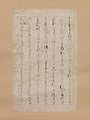 伝源俊頼 『三宝絵詞』 (東大寺切)-Page from the Illustrations and Explanations of the Three Jewels (Sanbō ekotoba), known as the Tōdaiji Fragment (Tōdaiji-gire) MET DP355493.jpg