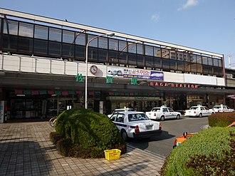 Saga Station - The south exit of Saga Station