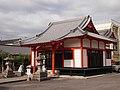 八坂神社 - panoramio (16).jpg