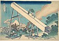 冨嶽三十六景 遠江山中-In the Mountains of Tōtomi Province (Tōtomi sanchū), from the series Thirty-six Views of Mount Fuji (Fugaku sanjūrokkei) MET DP141059.jpg