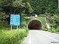 冷川トンネル - panoramio.jpg