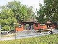 包公墓入口 - panoramio.jpg