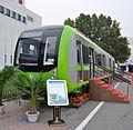 北京地铁9号线车辆.jpg