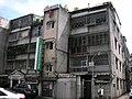 基督教改革宗長老會松山教會 20080611.jpg