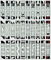 塑料的水滸牌.jpg