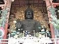 大仏 (Daibutsu) Il grande Buddha, 奈良 (Nara).jpg